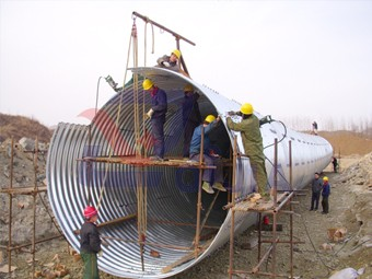 <strong>Assembly type corrugated metal</strong>